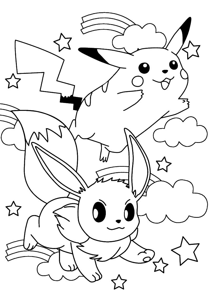 Kolorowanka Pokemon Malowanka Do Wydruku Nr 26
