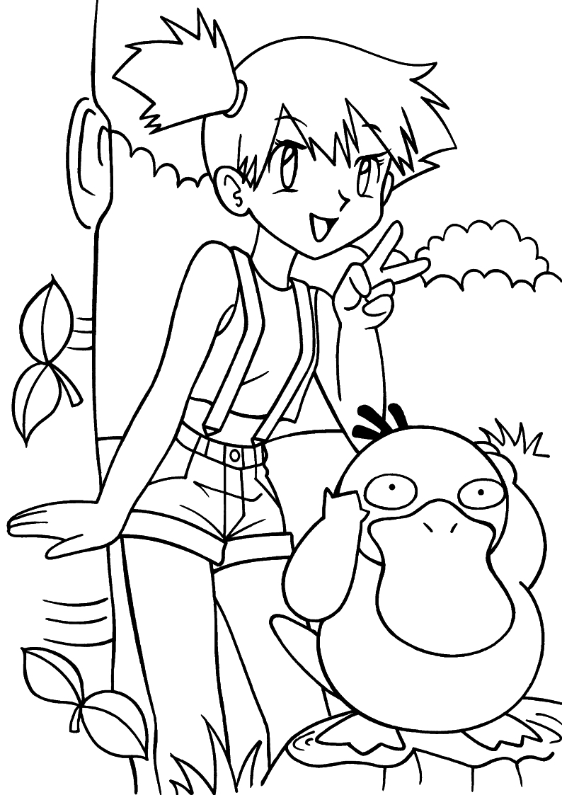Psyduck Coloring Pages